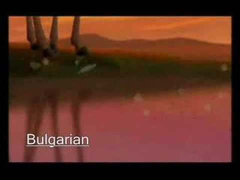 lion king 2 he lives in you multilanguage youtube