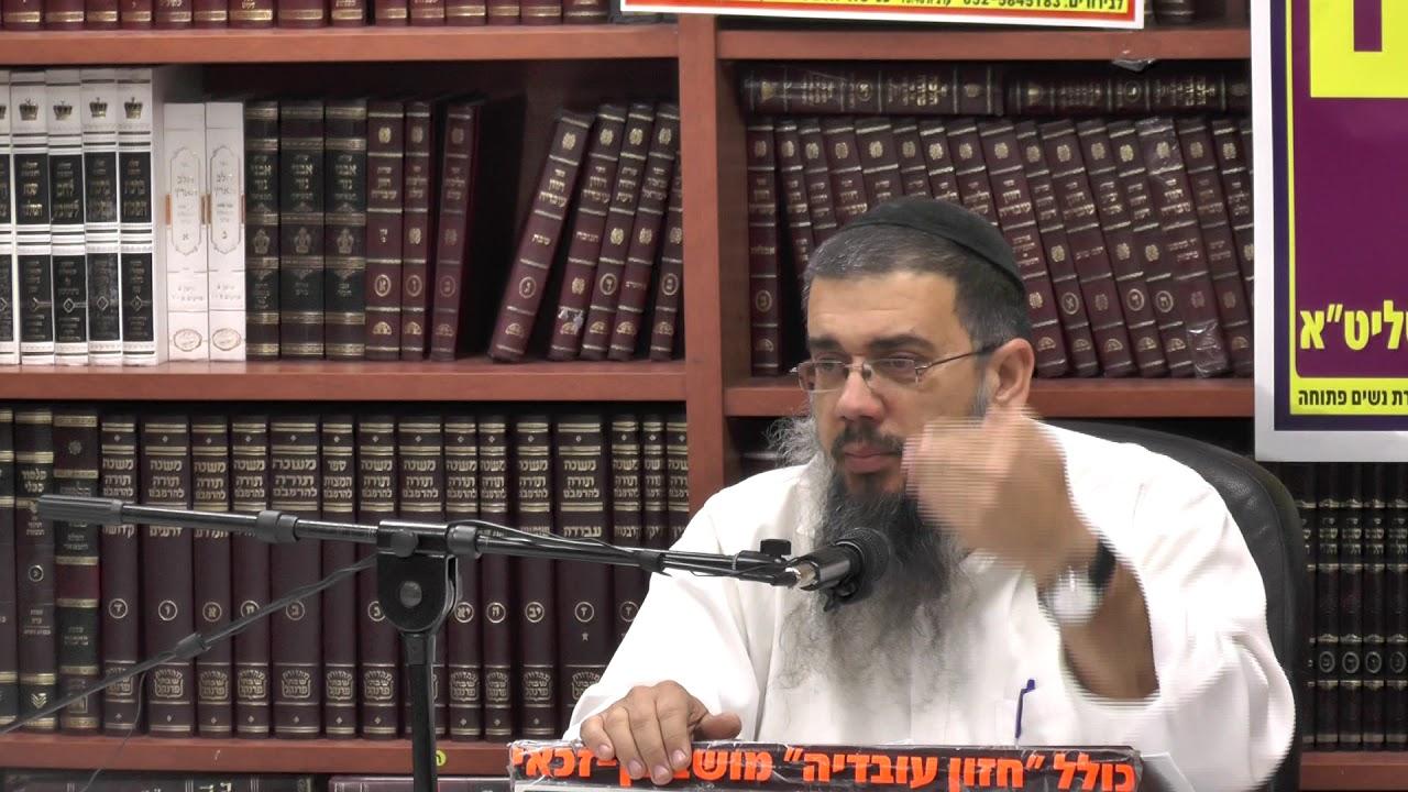 הרב אברהם עובדיה :  פרשת צו .