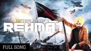 Rehmat  ! Tarsem jassar/ kulbir jinjer/new letest song 2017