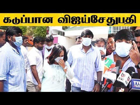 சாதி, மதத்திற்கு அப்பாற்பட்டவன் நான் - வாக்களித்த பின் நடிகர் விஜய்சேதுபதி பேட்டி   TN Election 2021
