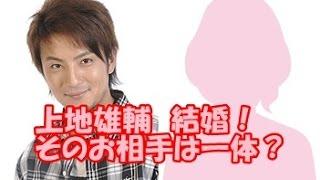 関連動画 堀北真希、山本耕史が結婚! https://youtu.be/7DOvF1uzfkI 衝...