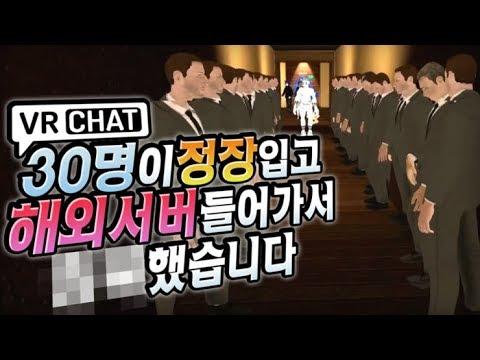 Video chat xx