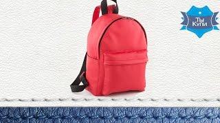 Женский красный городской рюкзак из кожзама Fancy матовый купить в Украине. Обзор