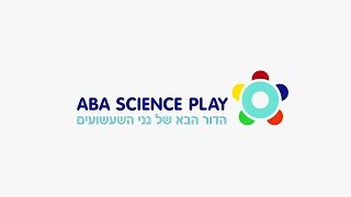 A.B.A Science Play - Playgrounds Of Tomorrow (Introduction Hebrew Version)