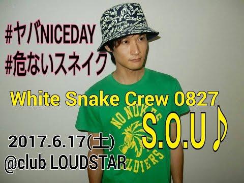 S.O.U♪ from岩国 2017.6.17(土)@club LOUDSTAR #ヤバNICEDAY #危ないスネイク イベント告知動画