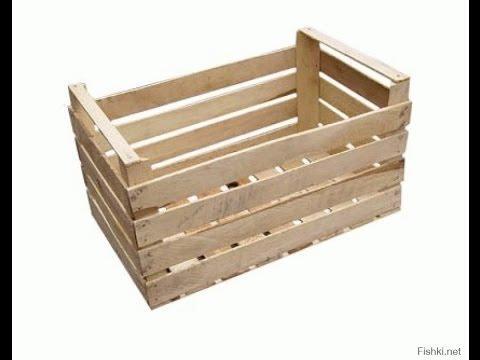 Если есть возможность, картофель хорошо хранить в погребе. Деревянные щиты, ящики нужно просушить на улице и обработать 2–3 раза крепким.