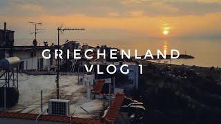 Urlaub genießen auf THASSOS, SKALA MARION - Griechenland 2019 Vlog 1