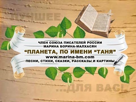 ПЕСНЯ ТАНЮША ТАНЯ ТАНЕЧКА СКАЧАТЬ БЕСПЛАТНО