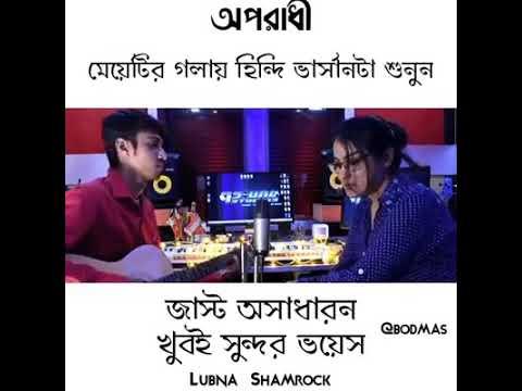 Oporadhi Hindi Female