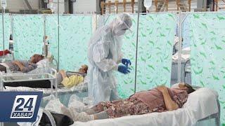 Ситуация с коронавирусом в Кыргызстане развивается по одному из худших сценариев