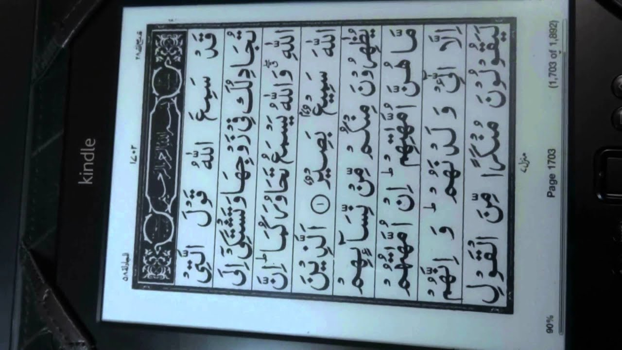 Kindle Ereader Urdu And Arabic Texts