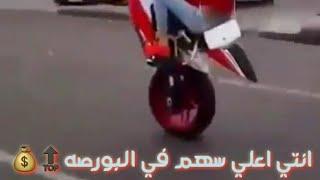 حالات واتس مهرجانت حسن شاكوش كارثه يا موزه يا فرسه