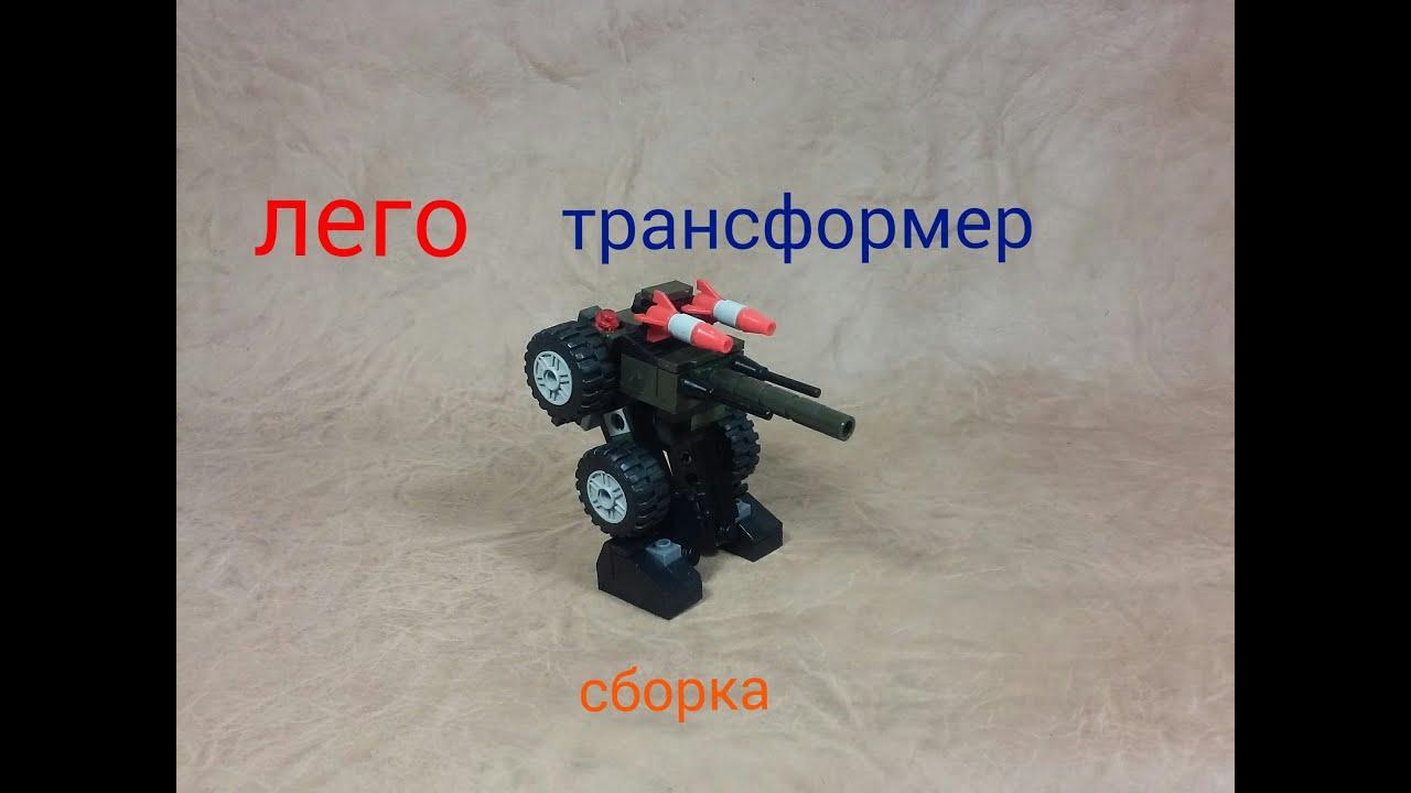 фото робота трансформера