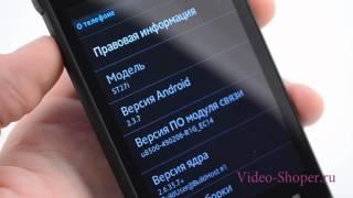 Видеообзор телефона  Sony Xperia go от Video-shoper.ru(Следите за новыми видеообзорами и подписывайтесь на канал Смартфон Sony XPERIA Go работает под управлением ОС..., 2012-07-23T05:02:50.000Z)