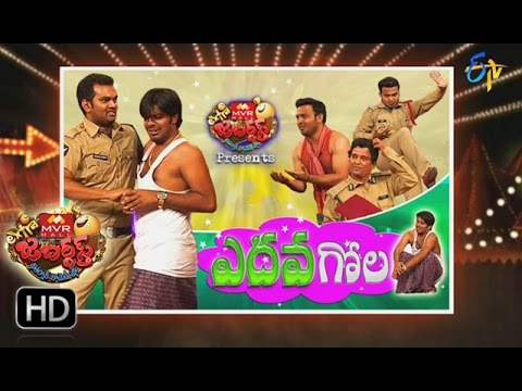 Extra Jabardasth | 18th November 2016 | Full Episode | ETV Telugu