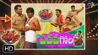 Extra Jabardasth | 18th November 2016 | Full Episode | ETV Telugu