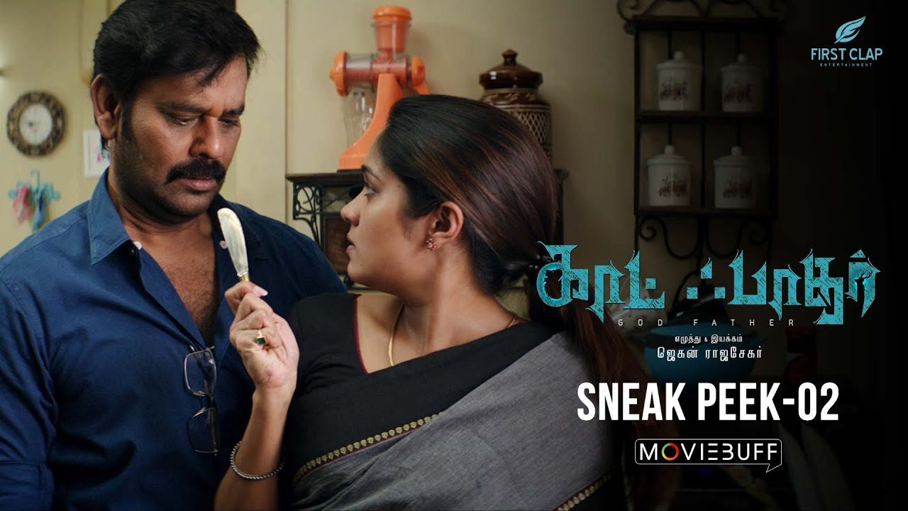 Godfather - Moviebuff Sneak Peek 02 | Natarajan, Ananya Nair | Jegan Rajshekar