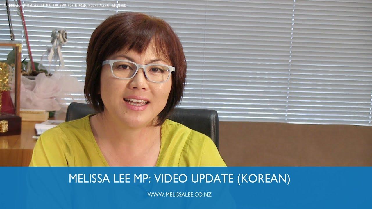 Melissa Lee Mp Korean Language Video Update