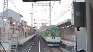 前面展望  京阪鴨東線・本線 (快速特急 洛楽) 出町柳→淀屋橋