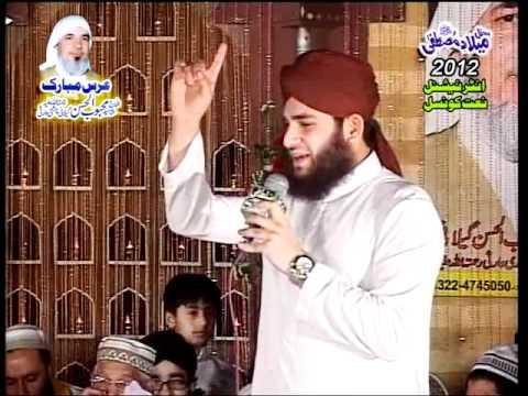 Mere Aqa Da Husno Jamal by Ahmad Raza.flv
