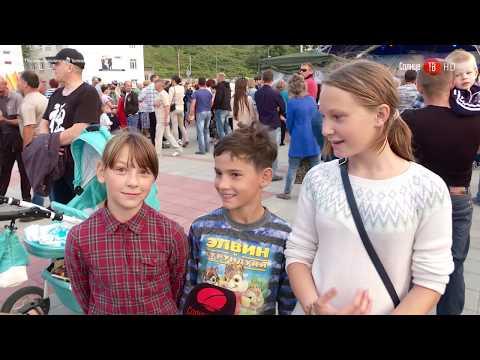29.08.2017 День шахтера в Невельске
