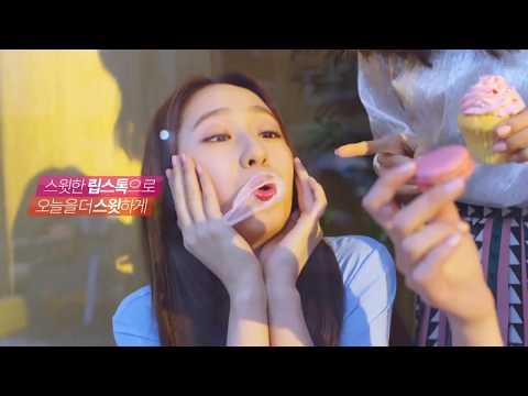 [FMV] Krystal Jung - Darling U