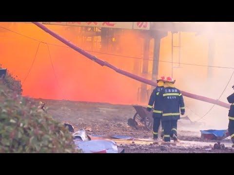CHINA: Dutzende Tote bei Explosion in Chemiefabrik