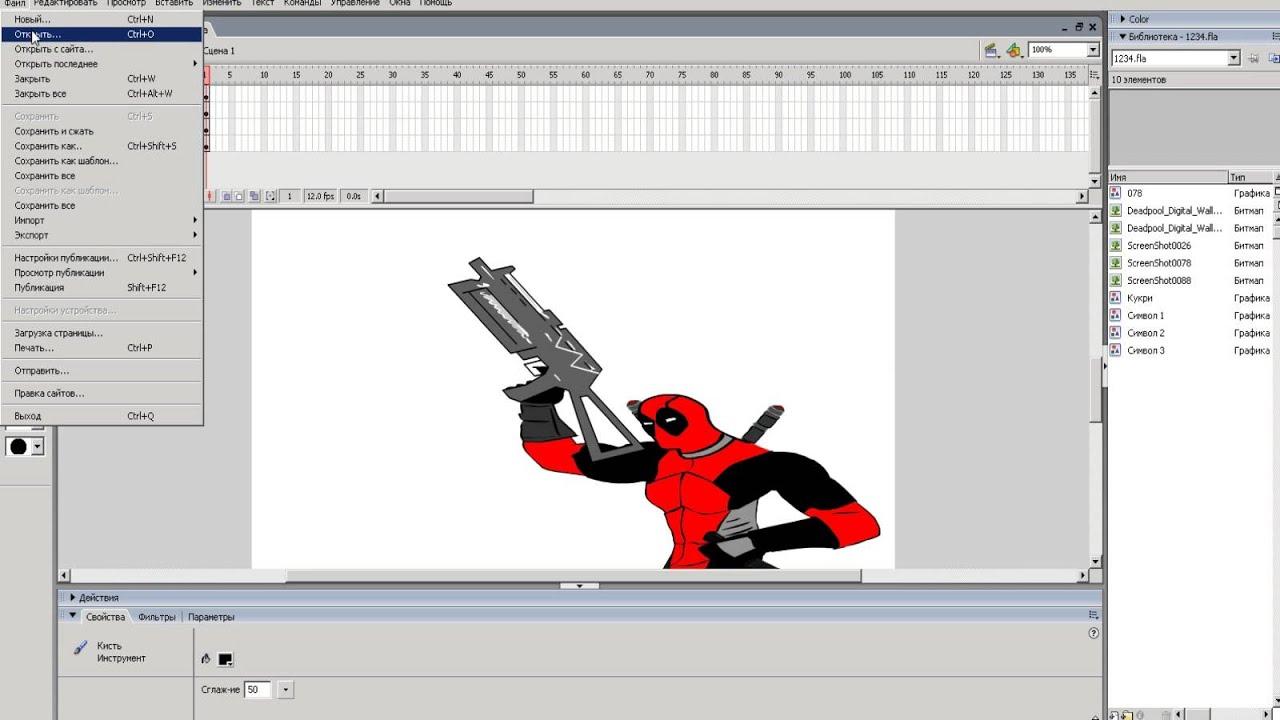 Macromedia flash 8 как рисовать