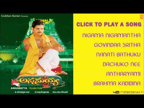 Annamayya Telugu Audio Songs - Jukebox 3 I Full Audio Song Juke Box
