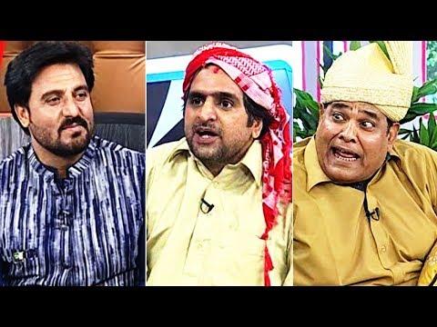 CIA - Agha Majid As Rich Choudhry - 24 September 2017 - ATV