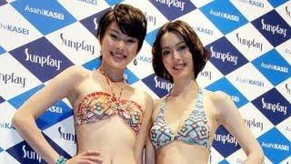 旭化成グループの13年のキャンペーンモデルに、滋賀県出身の大久保洋子...