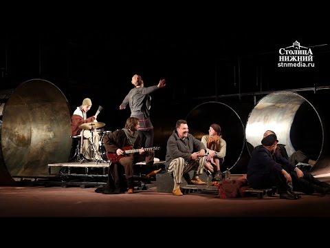 Предпремьерные показы спектакля «На дне» в Нижегородском театре драмы пройдут 15 и 17 декабря