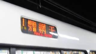 JR西日本 221系 普通 網干行き JRF JR貨物 EF510-513号機 青釜 貨物列車 南草津駅 膳所駅 20190111