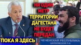 Новости Дагестана за 11.06.2019