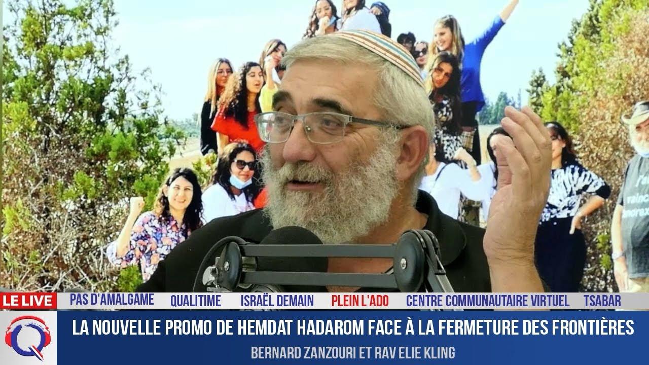 La nouvelle promo de Hemdat Hadarom face à la fermeture des frontières - Plein l'Ado#153