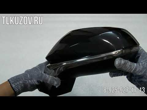 Зеркало Lexus Rx 200, Rx 200t, Rx 350, Rx 350L, Rx 450h левое черный металлик 12 Pin