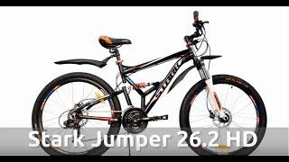Обзор двухподвеса Stark Jumper 26.2 HD