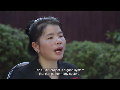 ການເຊື່ອມສານຫຼາຍຂະແໜງການເພື່ອໂພຊະນາການໃນລາວ/Multi-sector Convergence for Improved Nutrition in Laos