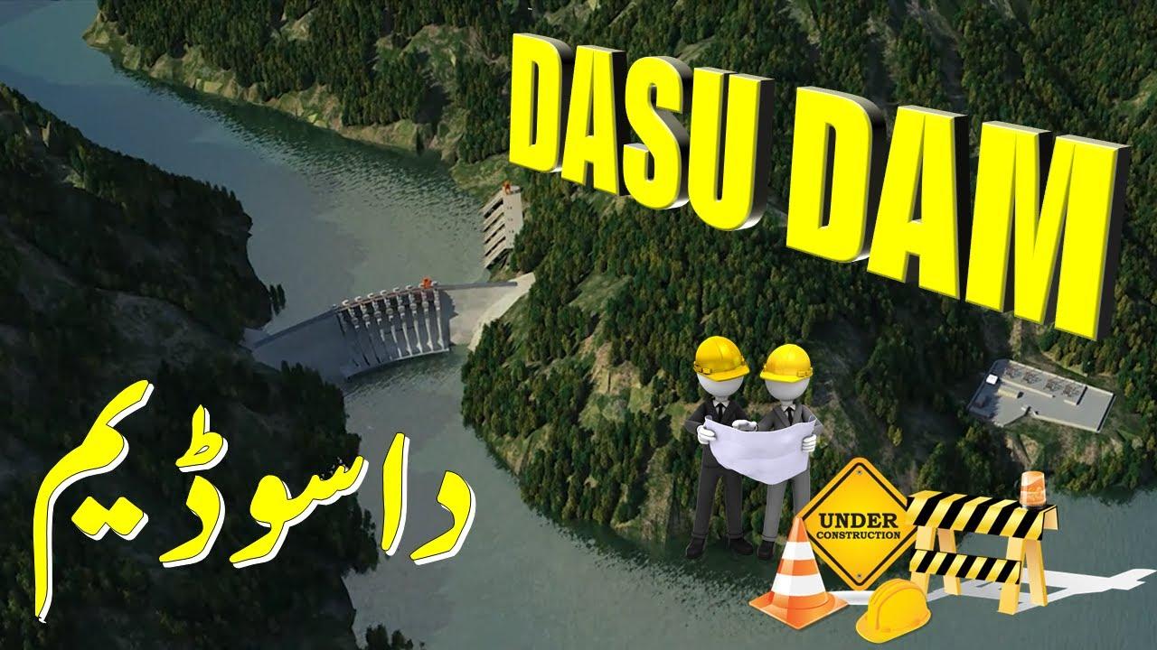 Dasu Dam | 4320MW | Construction Glimpses | 2021
