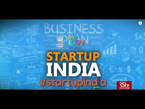 In Depth - Startup India