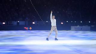 Revolution On Ice 2018 #ROIPamplona, Finale with all skaters