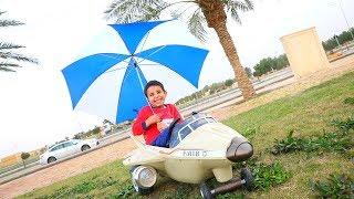الياس غرز بالطياره في المزروع !!