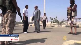 فيديو.. مخاوف من زيادة الاعتداءات على البنوك والمصارف اليمنية