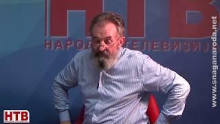 СПЦ у служби Црног папе 2. део 12.08.2017.