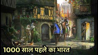 India in the Year of AD 1000 (देखे सदियों पुराना भारत और उसका जीवन)