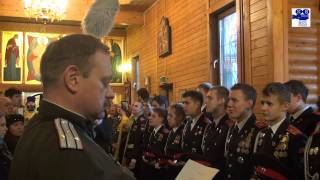 видео верстание в казаки