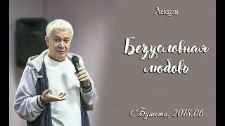 Александр Хакимов - 2018.06, Бушети, Фестиваль