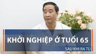 Khởi nghiệp ở tuổi 65 sau khi ra tù | VTC1