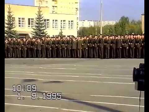 Russian Army Parade CHVVAIU 1995 - Russian Anthem (Choir)