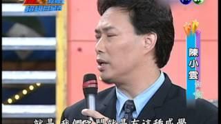 0406龍虎綜藝王 超級巨星秀 陳小雲